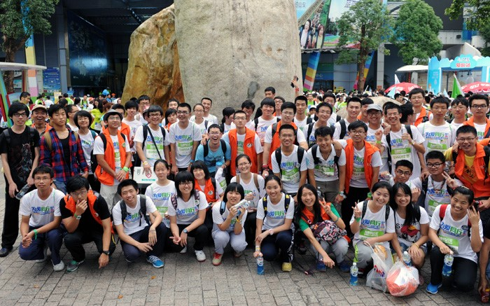 "60 SUSTC Participants in ""Walk for Love""to Challenge 50km Journey"