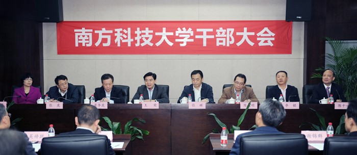 Academician Chen Shiyi Elected as New President of SUSTC