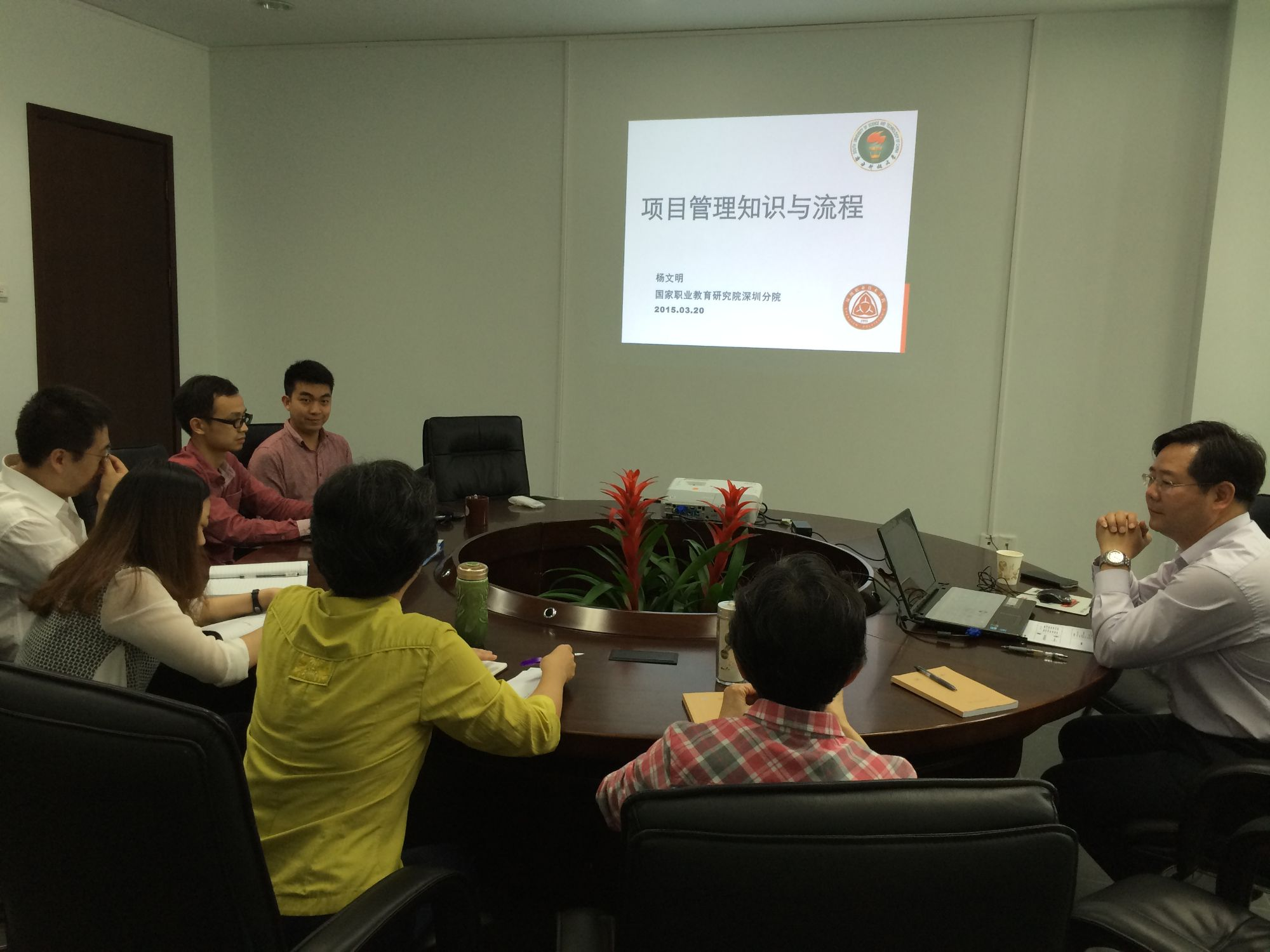 Professor Yang Wenming Was Visited to Conduct Training about Education Project Management