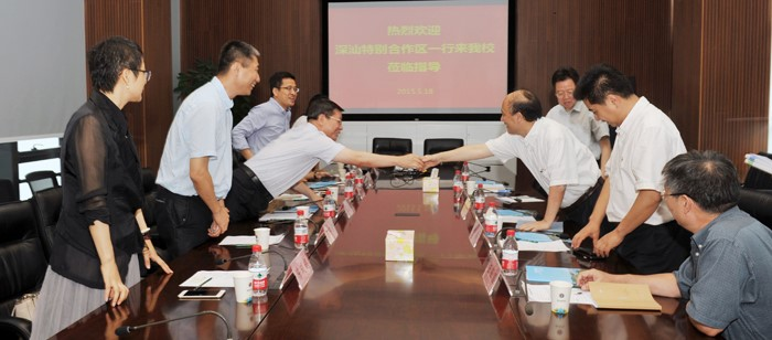 The Director of Management Committee of SSCZ Mr. He Xuewen visits SUSTC