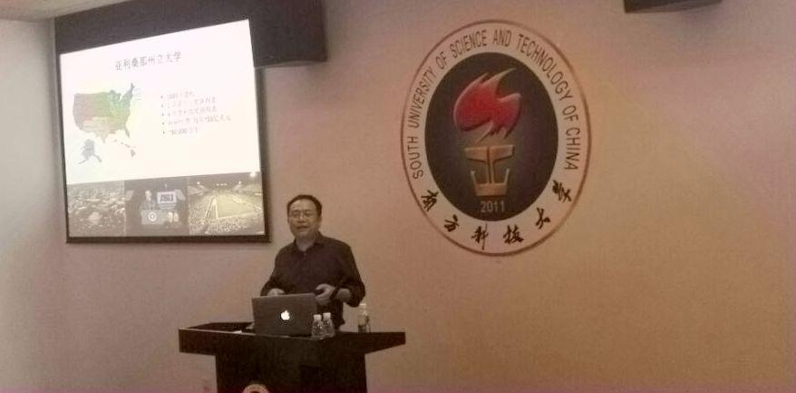 Prof. Tao Nongjian from Arizona State University Visit Materials Science and Engineering Department
