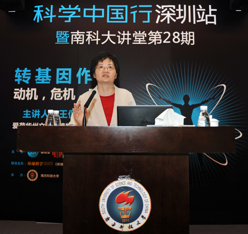 Tour with Science in China comes to SUSTC Prof. Wang Kan interprets the genetic transformation