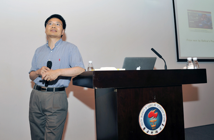 Big Data Industry and Data Science–Academician Prof.E Weinan