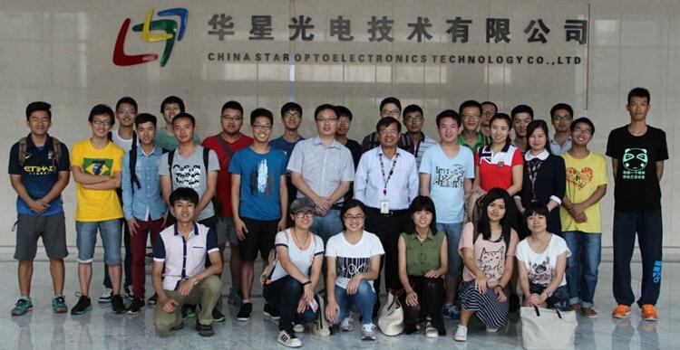 Twenty undergraduates of SUSTC visited Shenzhen China Star Optoelectronics Technology Co., Ltd