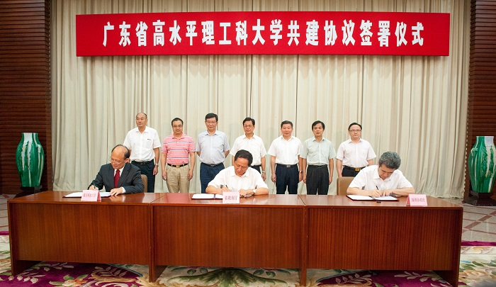 Shenzhen Municipal People's Government and SUSTC Signed the Agreement of the Co-construction of SUSTC to be a High-level University of Science and Engineering