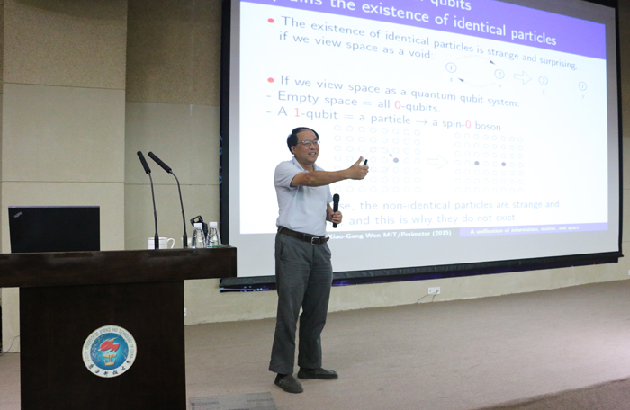 """Famous Physicist Wen Xiaogang Came to SUSTC to Give a Report of Analysis on """"the Second Quantum Revolution"""""""