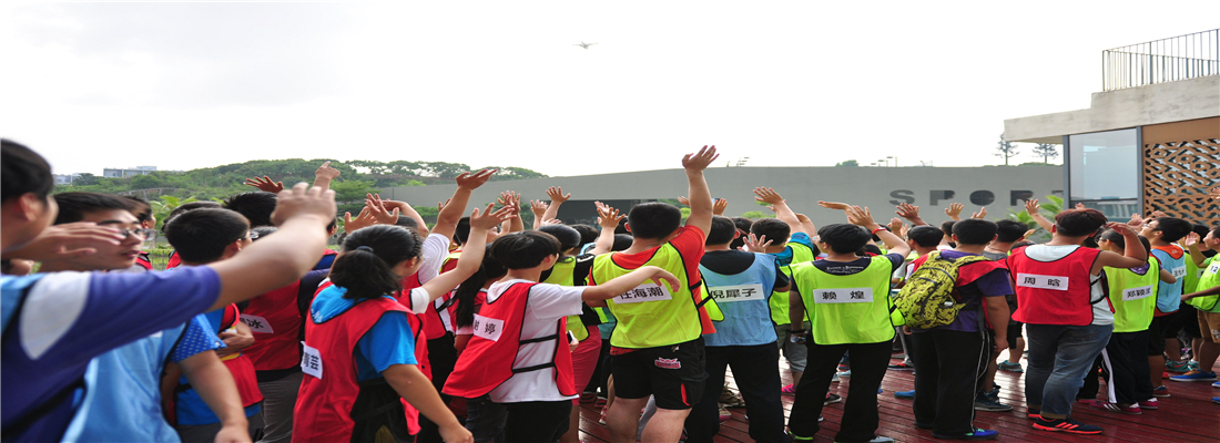 "A Great Success of ""MT, Run""-Large Whole School Entertainment and Sports Activity in ShuRen College"