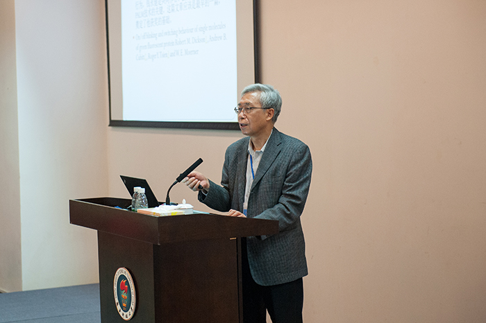 On Innovative Thinking from Nobel Prize by Academician Ouyang Zhongcan