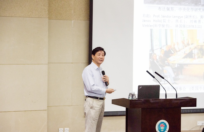 Academician Lin Guoqiang Analyzing Research of New Methods for Chiral Chemistry in SUSTC Class