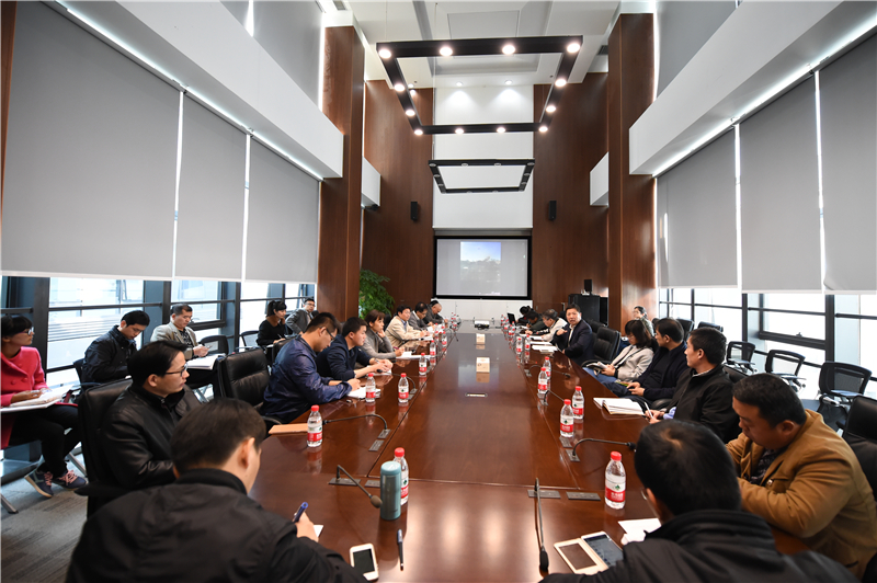 SUSTC Convenes Meeting to Enhance Safety Work