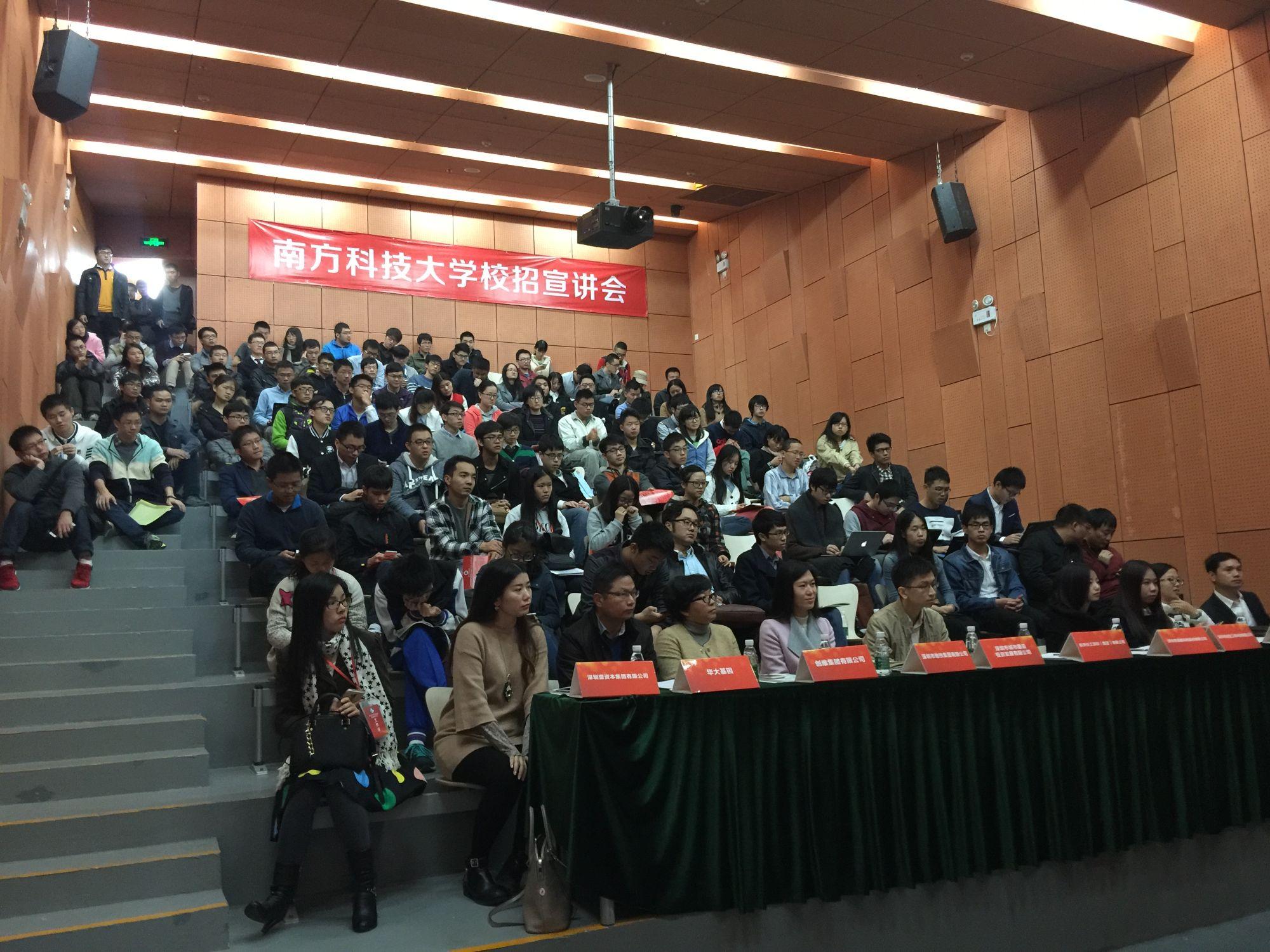 SUSTC holds 1st graduate recruitment presentations