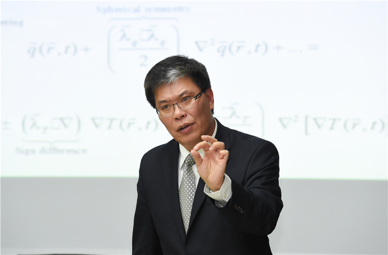 Prof. Robert Tzou Gives Lecture on Theory and Applications Ultrafast Heat Transport