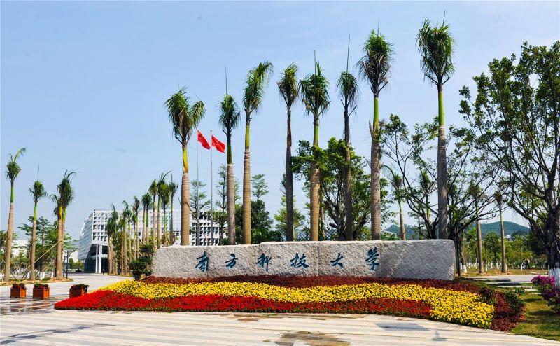 South China City News Interviews with SUSTech Chairman Li Ming