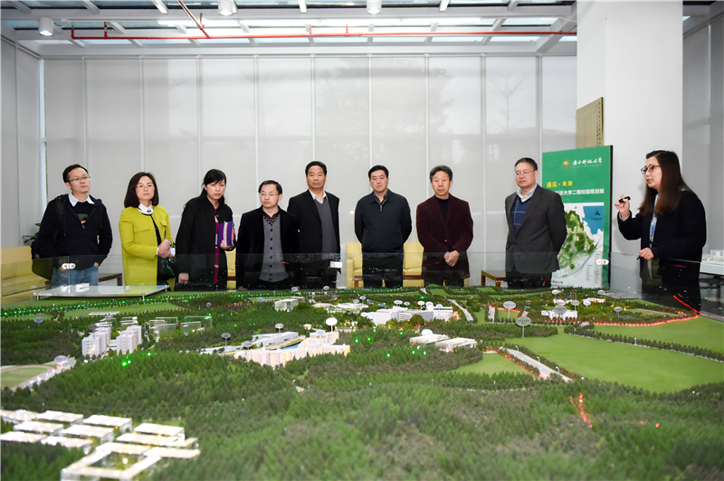 Delegation from Education Commission of Chongqing Municipality visits SUSTech