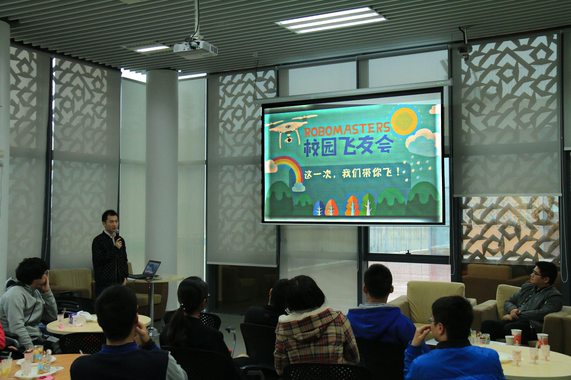 Shuren College holds salon for innovation and entrepreneurship