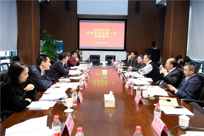 Delegation from Shenzhen Municipal Development and Reform Commission visits SUSTech