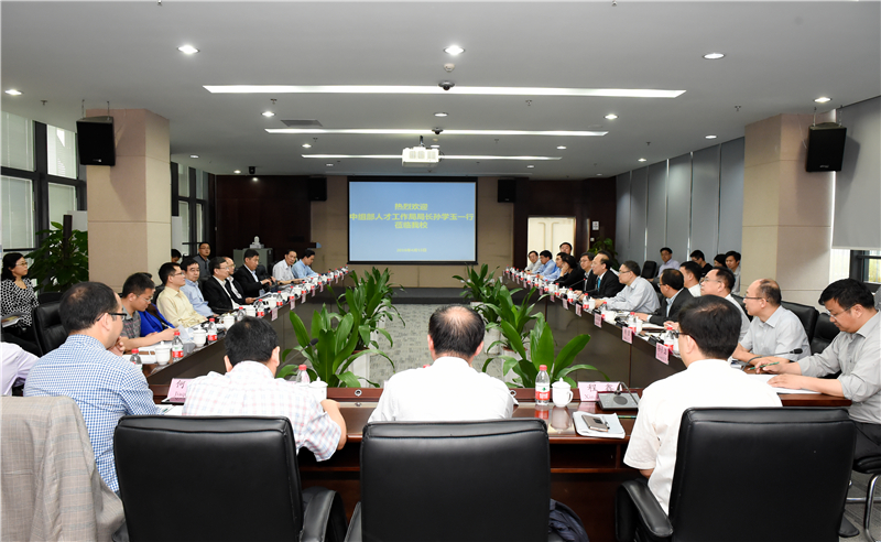 Director-General Sun Xueyu of Organization Department of CPC Central Committee, Talents Affair Bureau Visited SUSTech