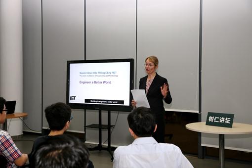 Naomi Climer, President of IET, Interprets Internet of Things at Shuren Forum
