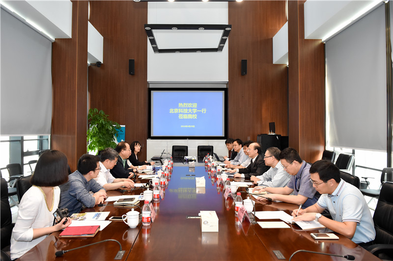 Meeting the Delegation from University of Science and Technology Beijing