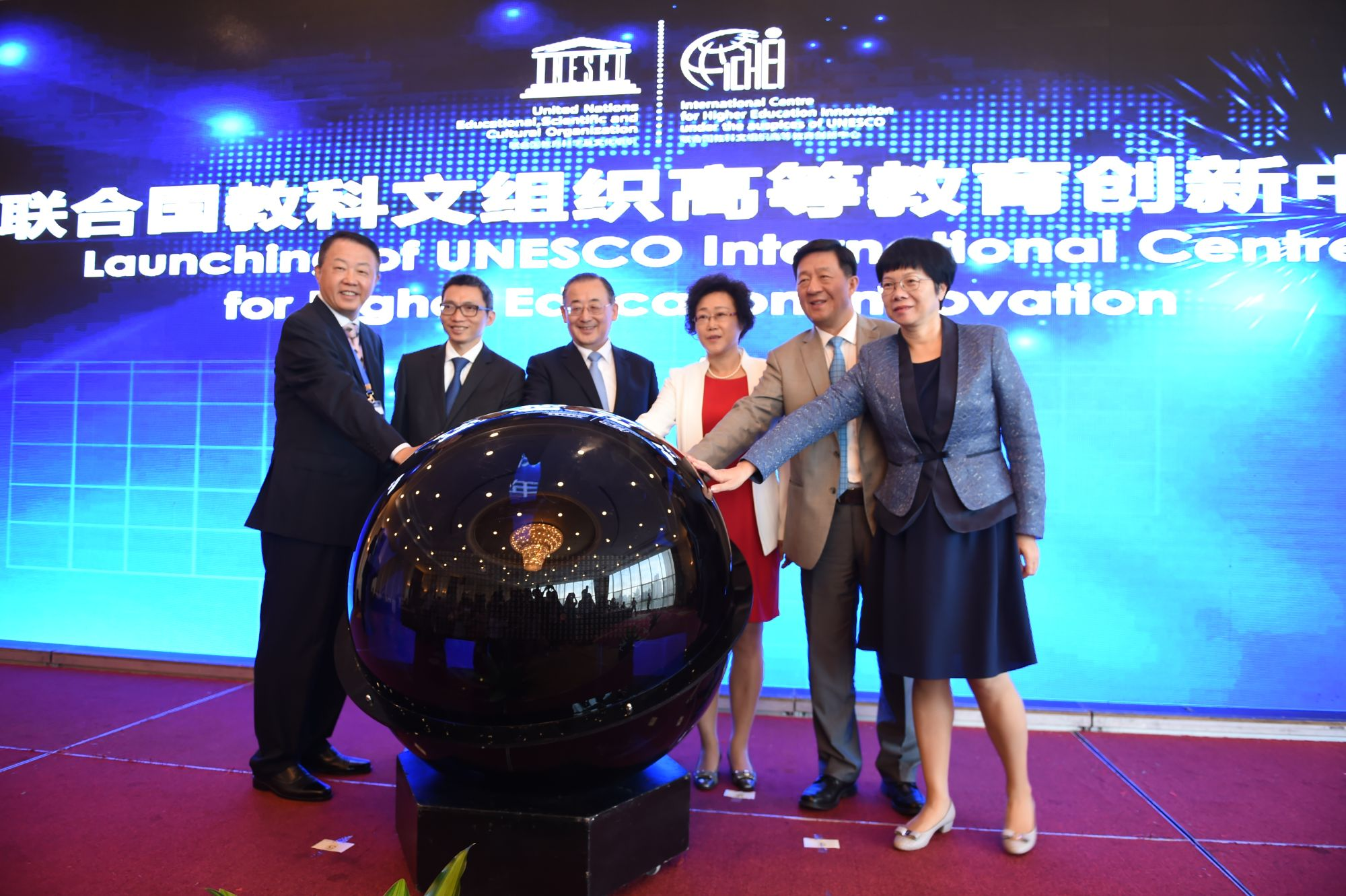 UNESCO International Centre for Higher Education Innovation Launched in Shenzhen