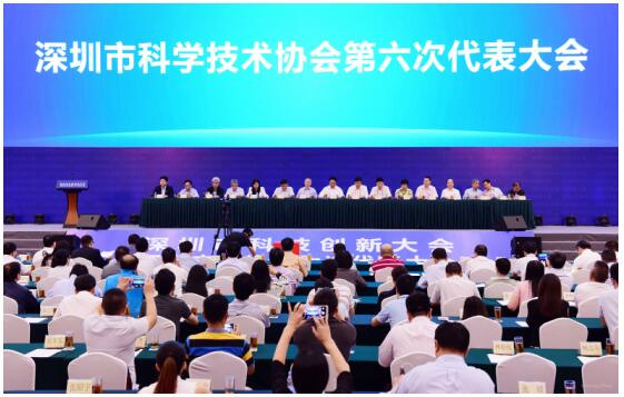 President Chen Shiyi Elected to Assembly of Shenzhen Association for Science and Technology as Vice Committee Chairman