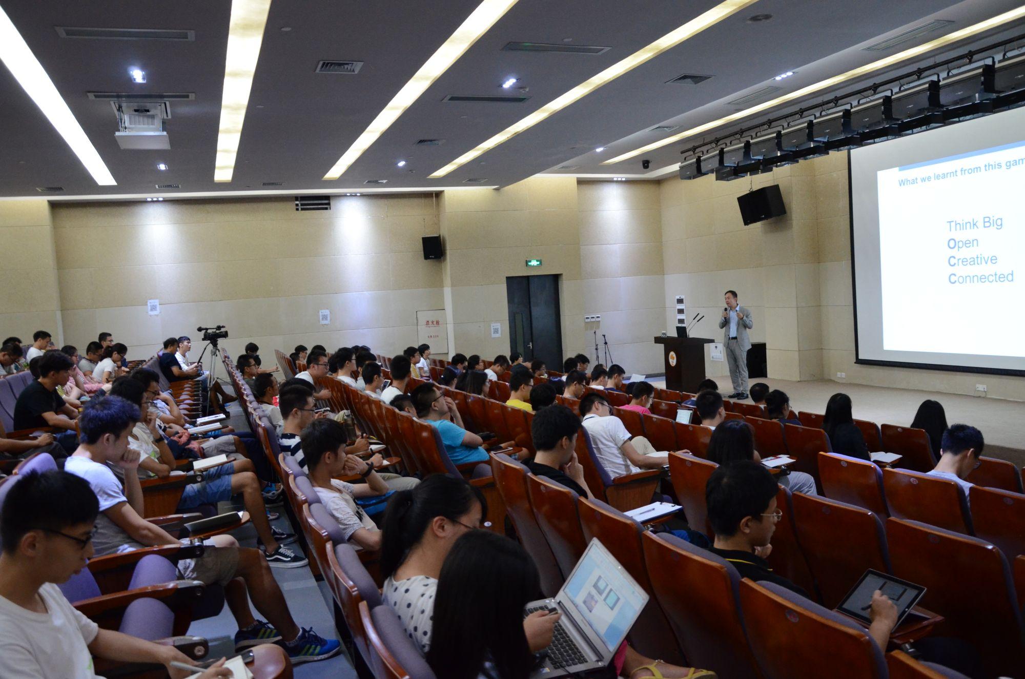 SUSTech Innovation and Entrepreneurship Forum Kicks off Yi Min, CEO of Hong Kong MTR (China), Talks about Leadership and Decision-Making
