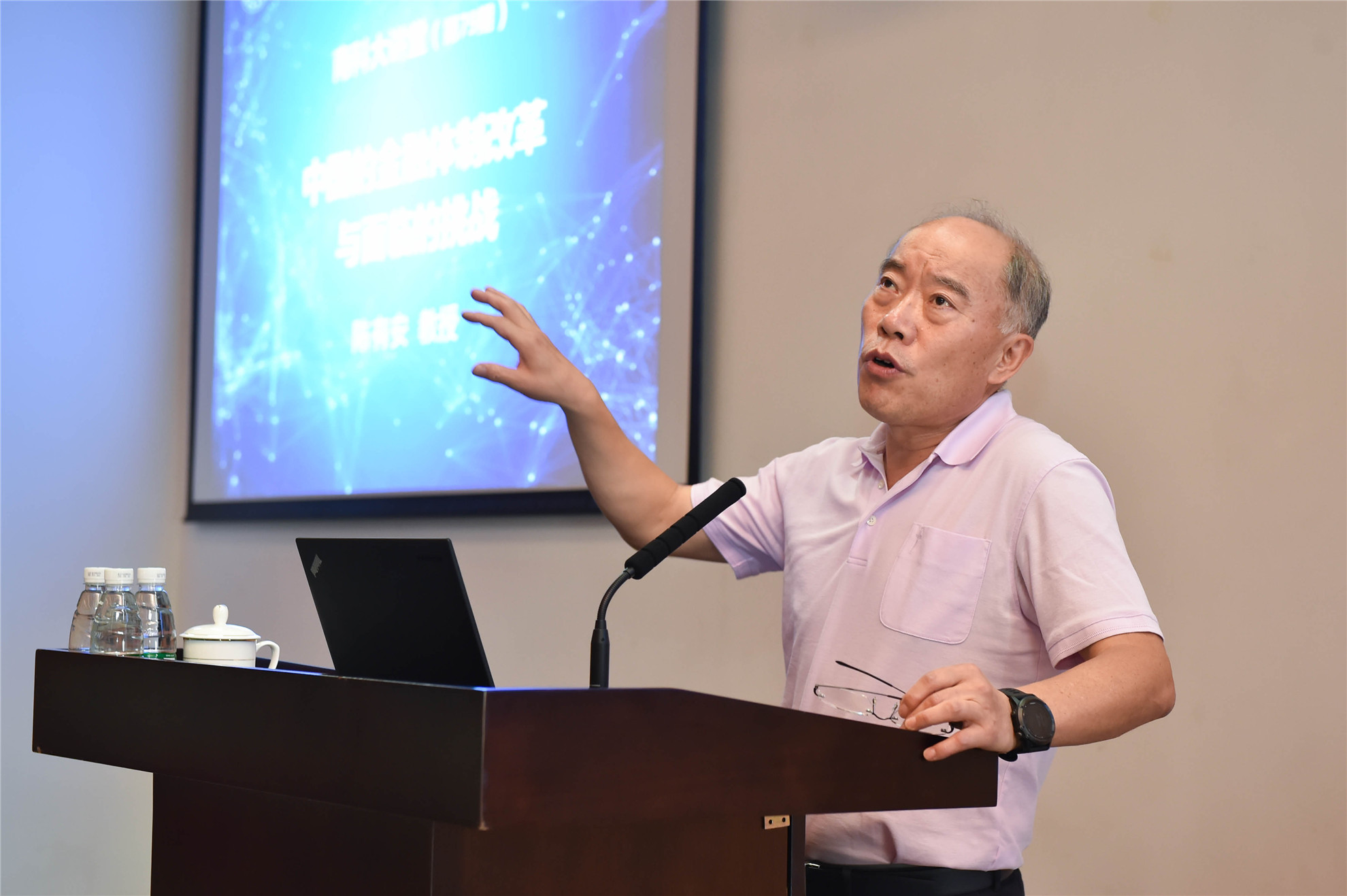 Financial Expert Chen Youan Talks about China's Reform of the Financial System