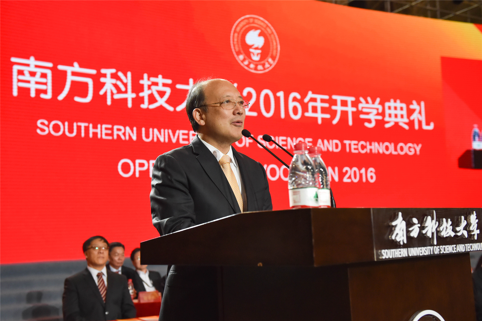 Youth in Action–Speech by Presidents Chen Shiyi at 2016 SUSTech Opening Convocation