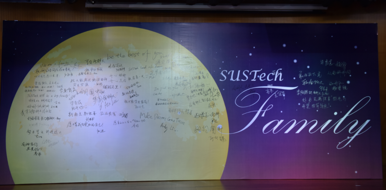 2016 SUSTech Postgraduate Students Welcoming Party was Held