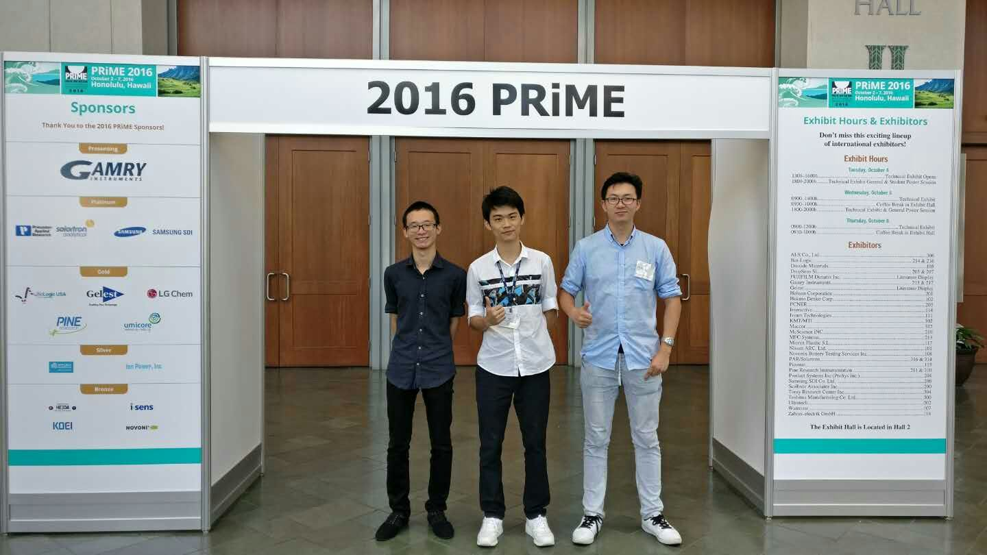 Undergraduates of SUSTech Department of Materials Science and Engineering attend PRiME 2016 in Honolulu