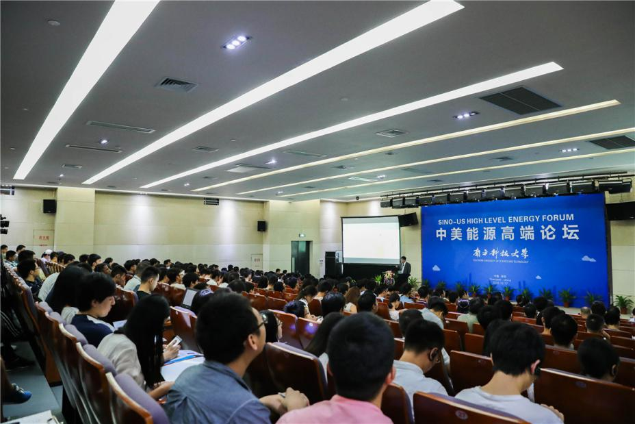 Sino-US High Level Energy Forum held at SUSTech, SUSTech Clean Energy Research Institute inaugurated