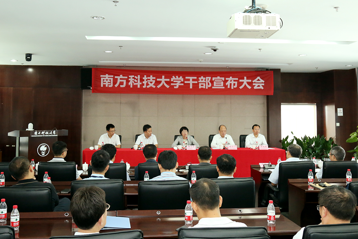 Li Fengliang Appointed as Vice Chairman of University Council of SUSTech
