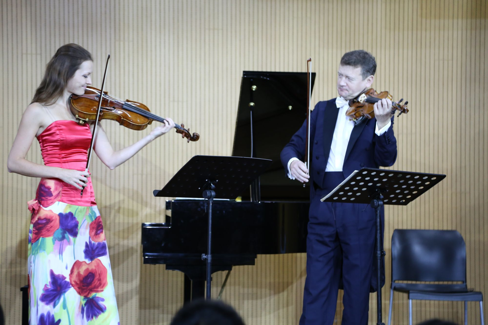 """""""Chamber Concert by Czech Musicians"""" Held in SUSTech"""