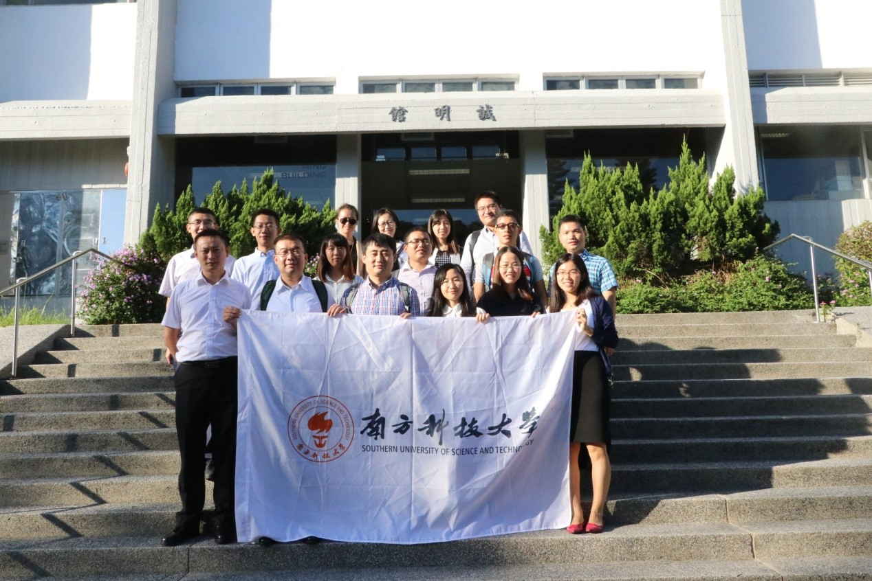 SUSTech's Delegation of Student Affairs Visits New Asia College under CUHK