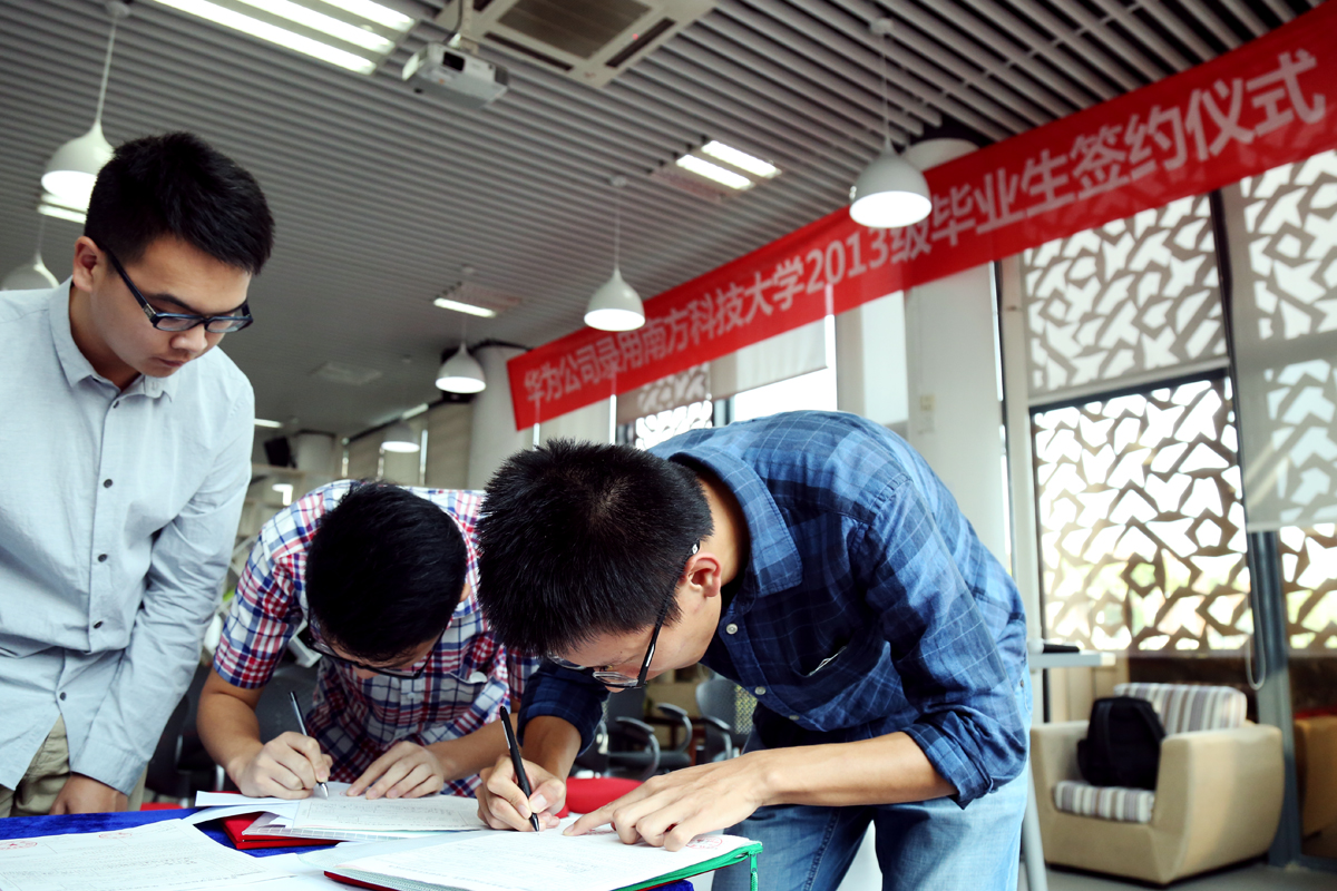 17 SUSTech Upcoming Graduates Got Early Offers from Huawei