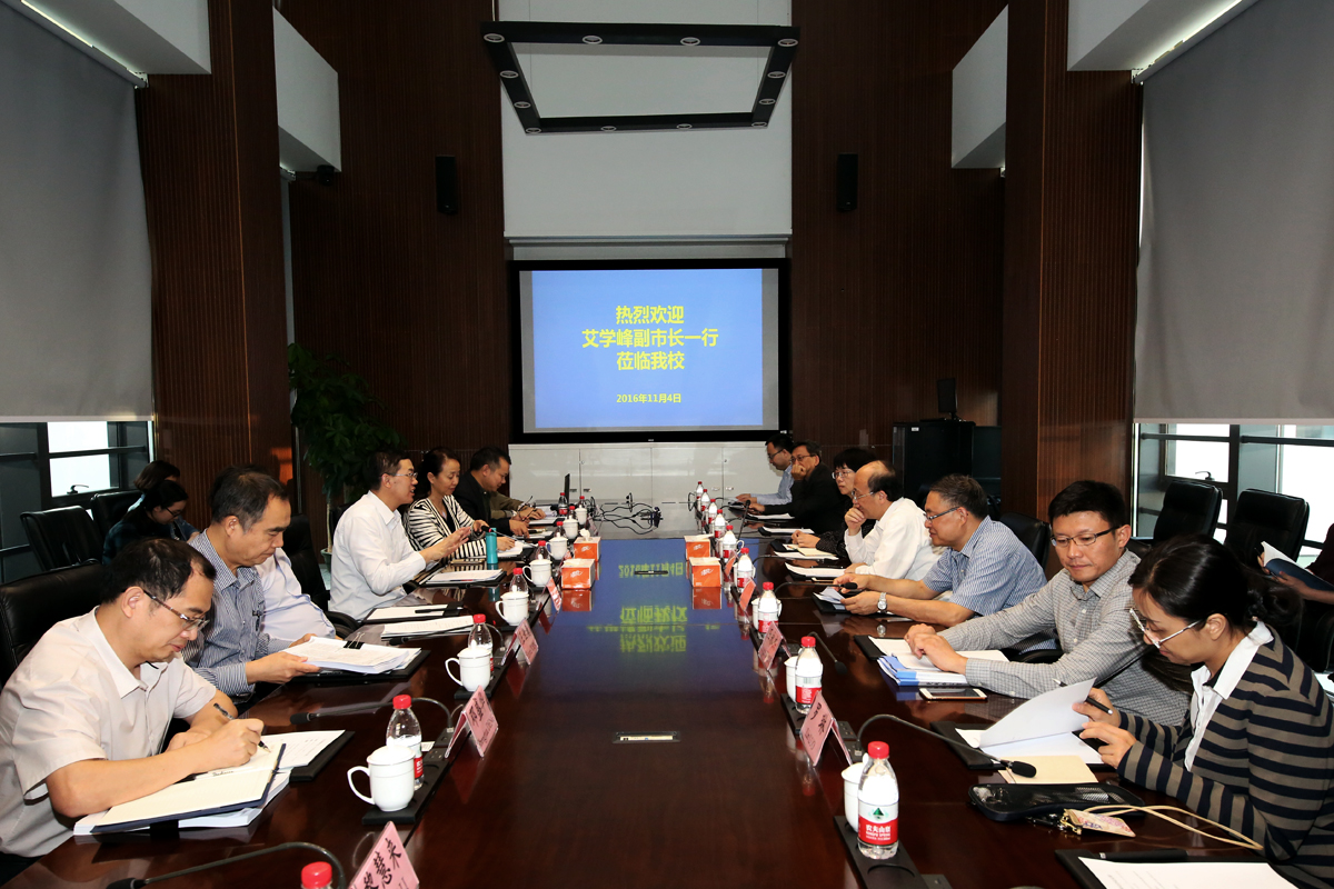 Delegation led by Vice Mayor of Shenzhen Ai Xuefeng visits SUSTech