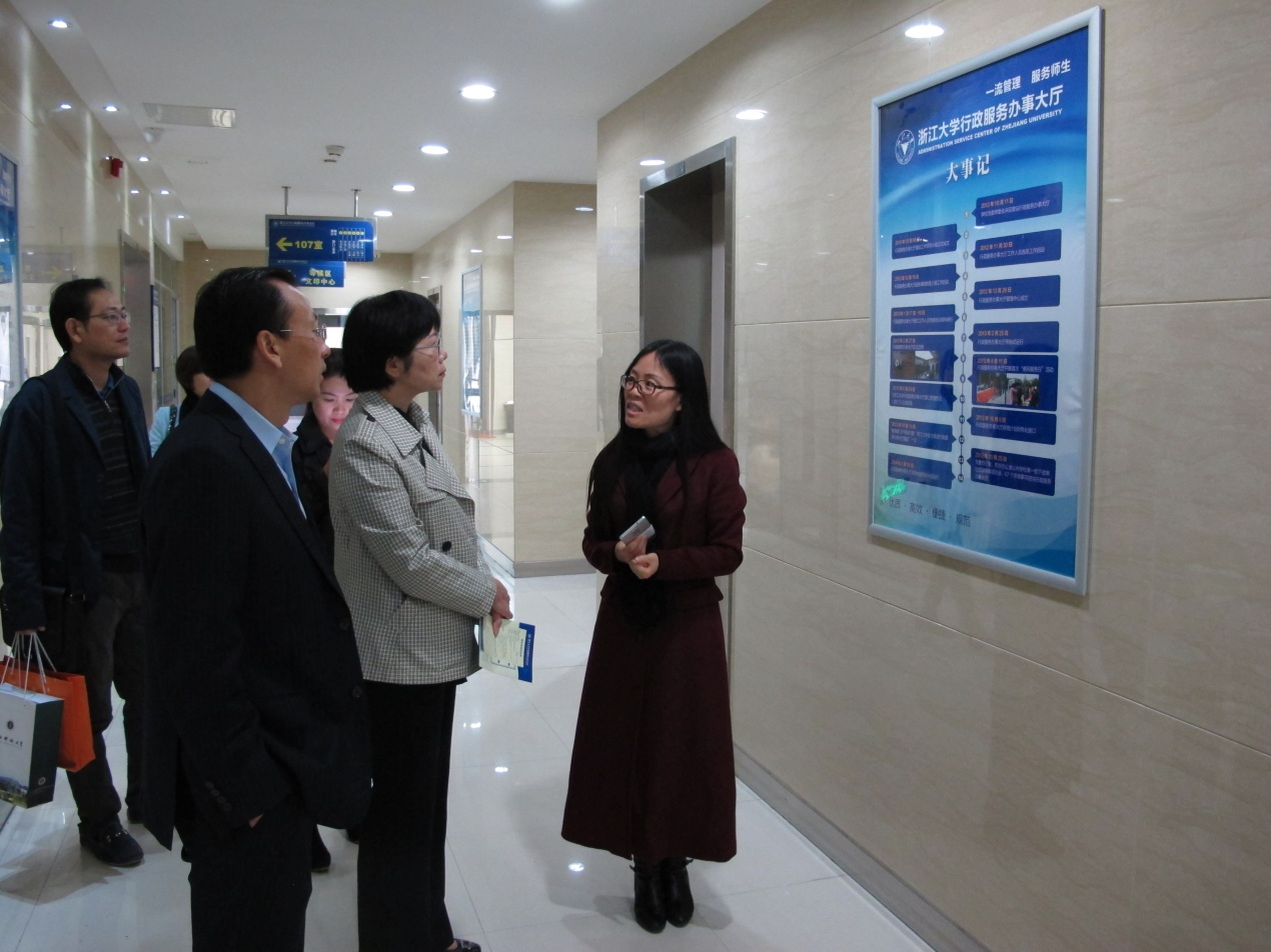 Guo Yurong, Chairperson of University Council, Visited Zhejiang University