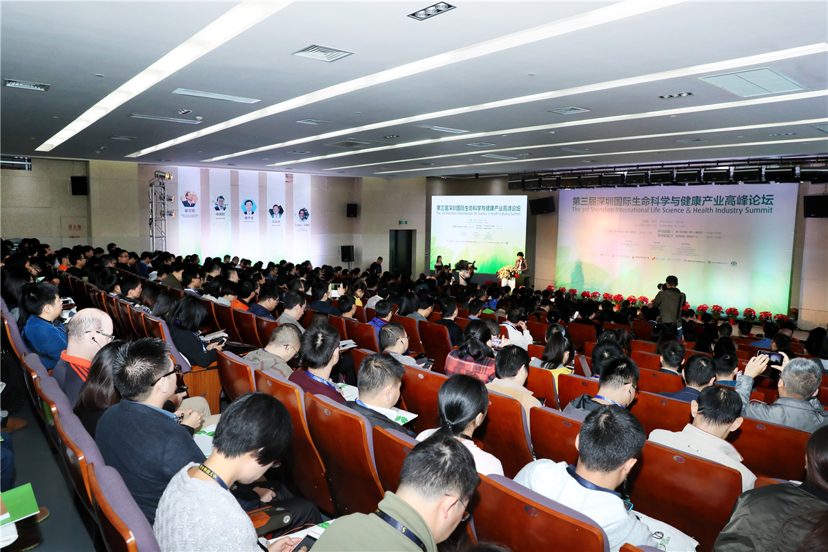 3rd Shenzhen International Life Science and Health Industry Summit held at SUSTech