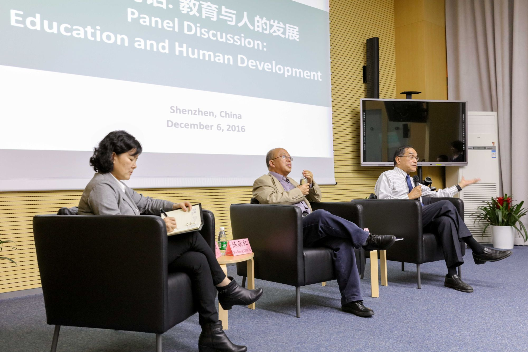 """Panel Discussion on """"Education and Human Development"""" held at SUSTech"""