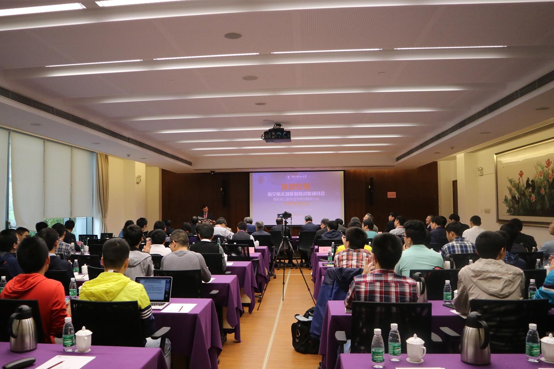 SUSTech holds aerospace intelligent manufacturing symposium