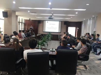 SEU Prof. Xu Chunxiang gives keynote lecture on natural science fund application
