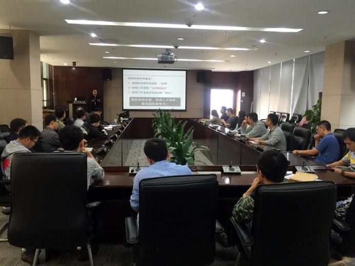 BUAA Prof. Lu Lipeng gives keynote lecture on NSFC program application