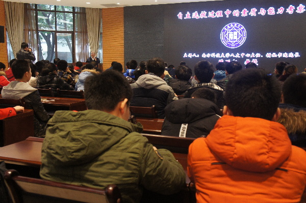 Prof. Chen Yuehong of SUSTech lectures on universities' independent admission at NKS