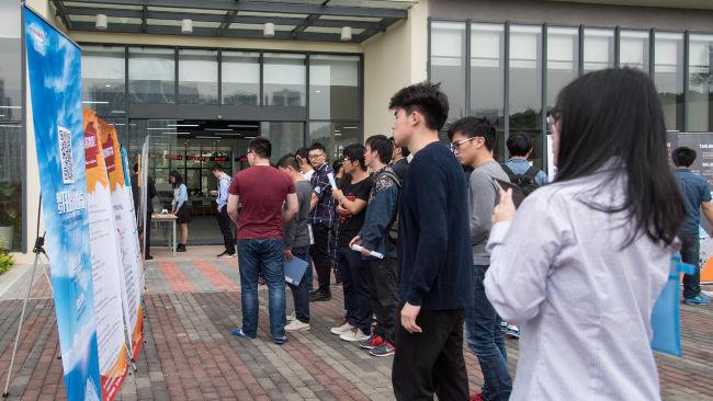 Nanshan Zhiyuan Special Employment Recruitment Forum held on SUSTech Campus
