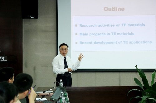 Professor Zhang Qingjie gives lecture on Research and Application of Thermoelectric Materials at SUSTech