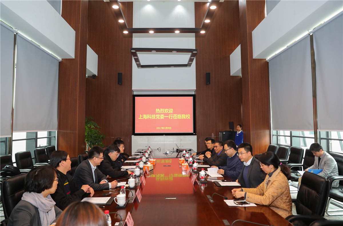 SUSTech welcomes Shanghai Science and Technology Committee (STCSM)'s Party Committee Secretary Liu Yan