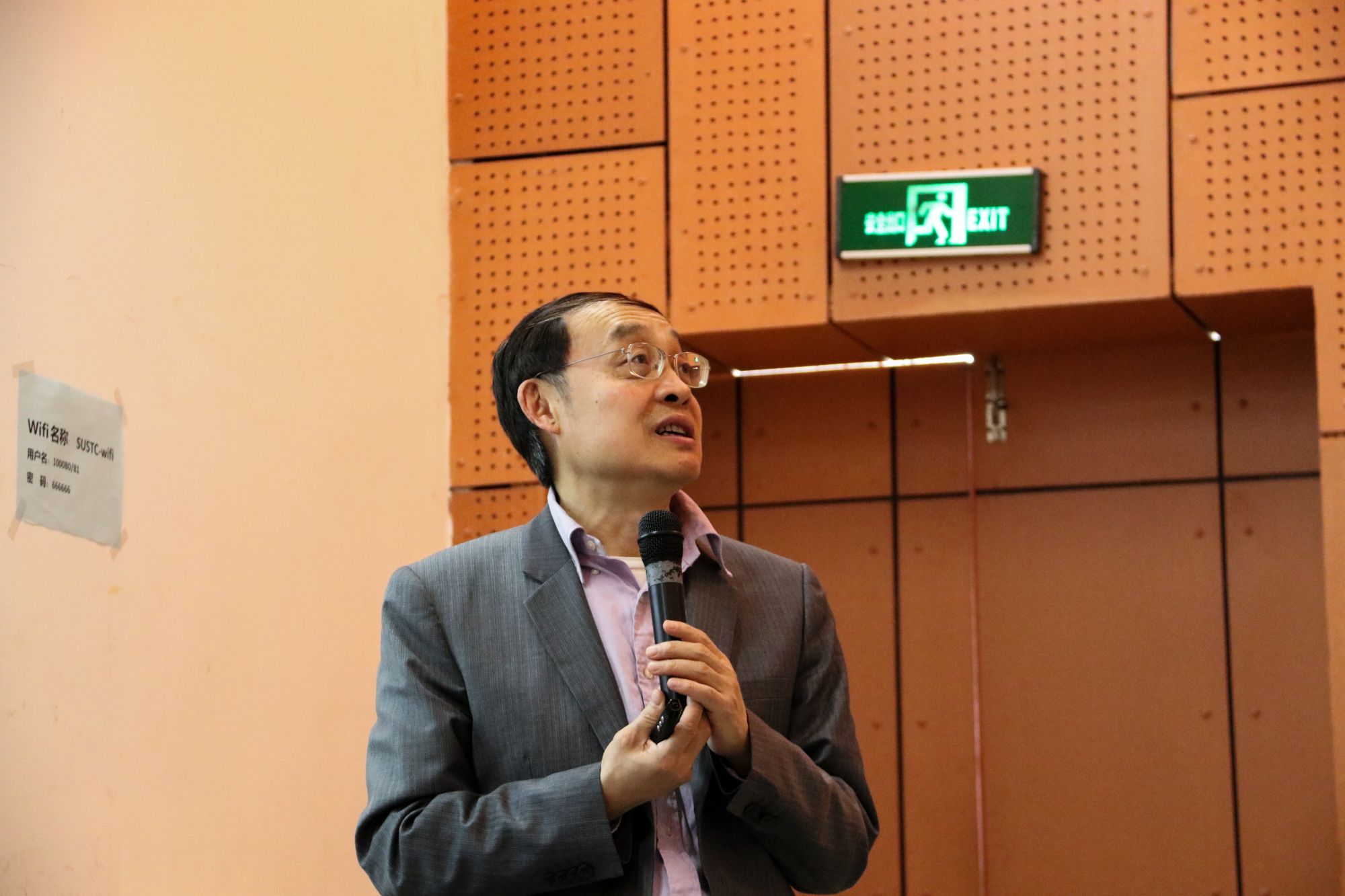 Prof. Xie Xincheng, Dean of the School of Physics, Peking University, Gives Lecture on Quantum Materials