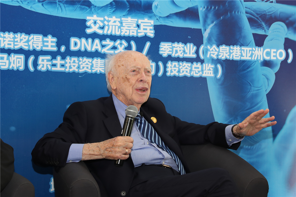 Father of DNA James Watson Visits SUSTech