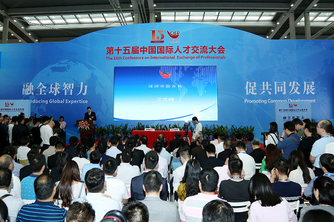 SUSTech and Shenzhen Capital Group Sign Strategic Cooperation Agreement