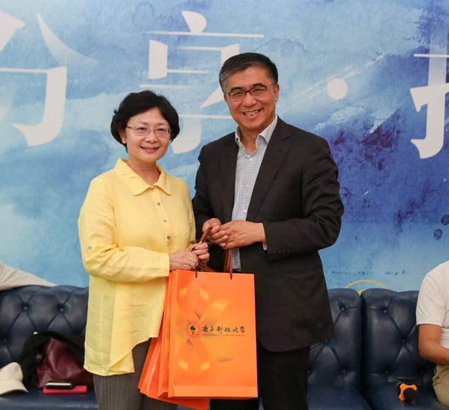 "SUSTech Graduate School Successfully Held ""Cross-Strait Tsinghua Universities"" and SUSTech exchange"